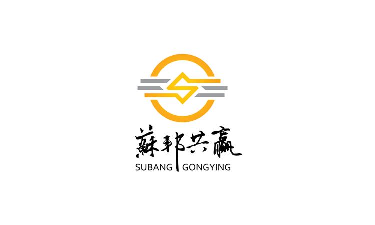 苏州苏邦共赢标志设计