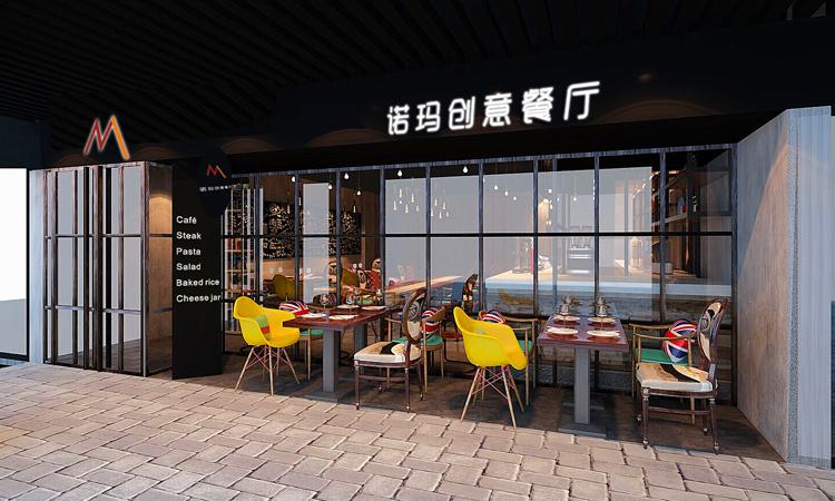 诺玛餐厅门头设计_苏州店面设计,苏州logo设计,苏州