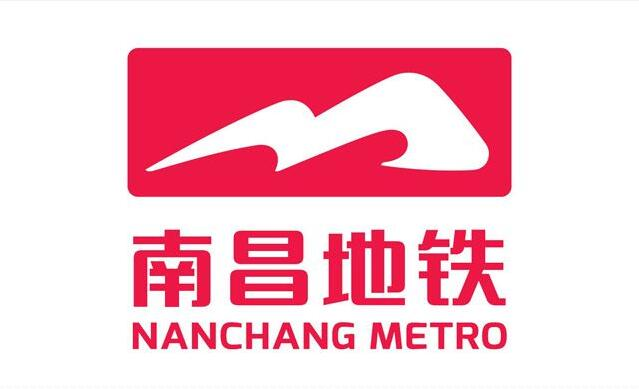 南昌地铁标志(logo)视觉识别系统正式发布
