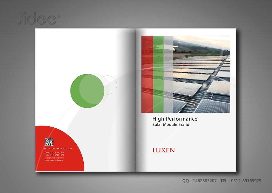 平面设计案例 >> 画册设计 客户名称:乐能画册设计 行业类别:节能资源