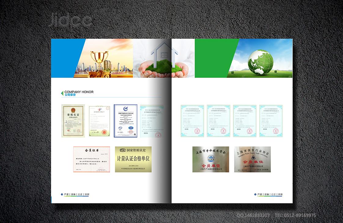 品牌策划与设计,形象店设计制作,专注中高端品牌策划设计,   我们更