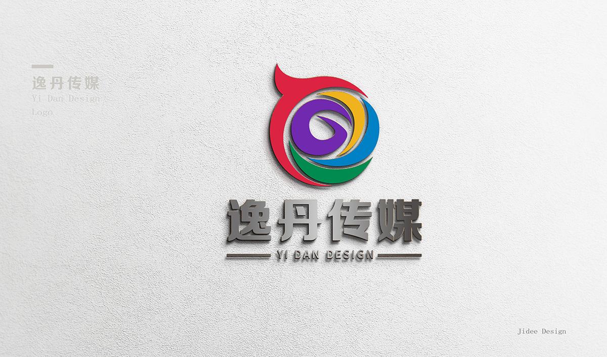 平面设计案例 >> 标志logo设计|vi设计    逸丹传媒是一家专业从事